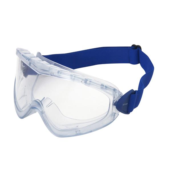 Óculos ampla visão incolor Soft SF3000   PROT-CAP 85206641c6