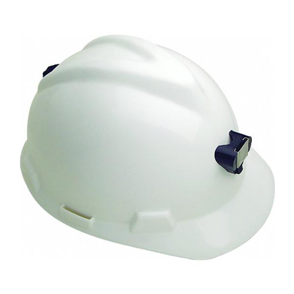 Capacete segurança aba frontal mineiro